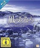 Nagi No Asukara - Volume 4: Episode 17-21 [Blu-ray]