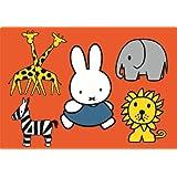 10ピース 子供向けパズル  ミッフィー・どうぶつランド ピクチュアパズル