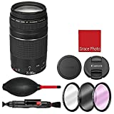 Canon EF 75-300mm f/4-5.6 III Telephoto Zoom Lens with 3 piece filter kit (UV, CPL, FLD), Rubber air dust blower, Lens cleaning pen