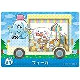 bf6dc1a8b amiibo card Sanrio S4 Chai Fiica Japan ver. Nintendo animal crossing happy  Home
