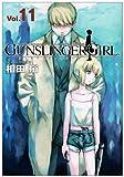 GUNSLINGER GIRL 11 (Dengeki Comics) (2009) ISBN: 4048679775 [Japanese Import]
