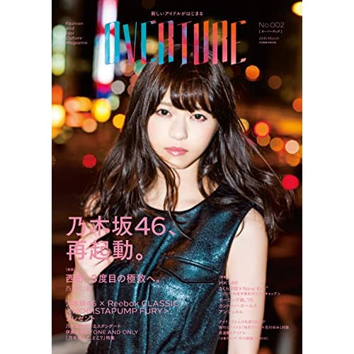 OVERTURE No.002 表紙画像