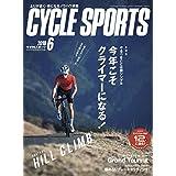 CYCLE SPORTS 2018年6月号 小さい表紙画像