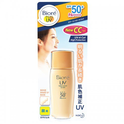 Biore UV Color Control CC Milk SPF 50+ - Com Zerouv