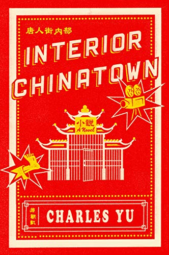 Image of Interior Chinatown: A Novel