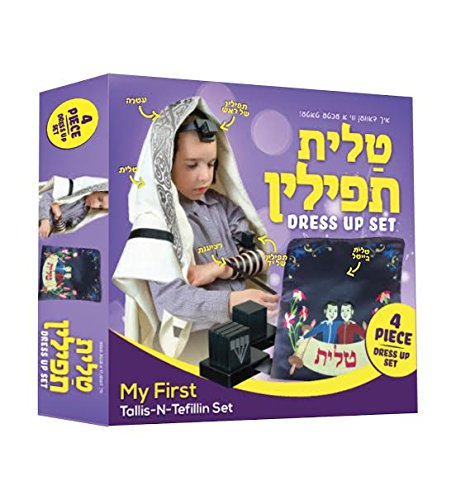 My First Tallis & Tefillin
