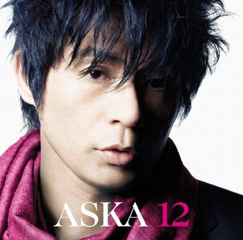 Amazon.co.jp: ASKA : 12 - ミュ...