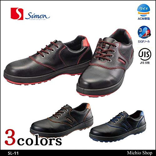 シモン 安全靴 短靴 SX3層底 シモンライト SL11Color:黒/赤 25.0 B07BJY98HL 25 25