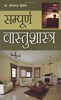 Buy Vastu Shastra Today Hindi Book Online At Low Prices In India