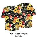 Lサイズ 総柄Tシャツ フラワー ROCK IN JAPAN 2018 ロッキンジャパン #MAN WITH A MISSION 10-FEET マキシマム ザ ホルモン