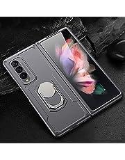 سامسونج جالاكسى زد فولد 3 (Samsung Galaxy Z Fold 3)كفر 360 درجة جيه كيه كيه قطعتين ارمور - (رمادى)