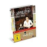 Usagi Drop - The Movie (DVD)