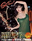 JAPANESE AV IDOL %3A%3A Shoko Takahashi