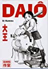 Daio par Kuroda