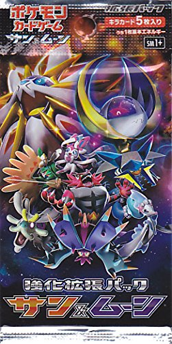 (1 pack) Enhanced Expansion Pack Sun & Moon Pokemon Card Game Sun & Moon Japanse.ver (5 foil cards included)