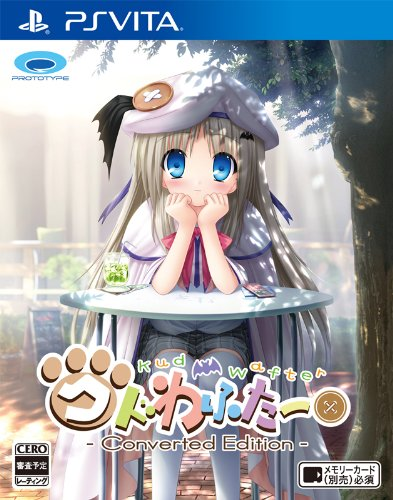 Kudwafter Converted Edition [Japan Import]