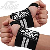 Weightlifting Wrist Wraps - Pair of Adjustable Elastic Wrist Straps Perfect for Bench Press, Push Ups and All Pressing Movements, Eliminate Wrist Pain and Lift Heavier!