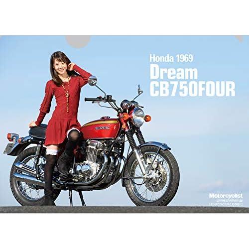 Motorcyclist 2019年3月号 付録