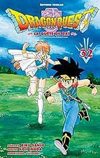 Dragon quest - La quête de Dai, tome 32 par Riku Sanjô