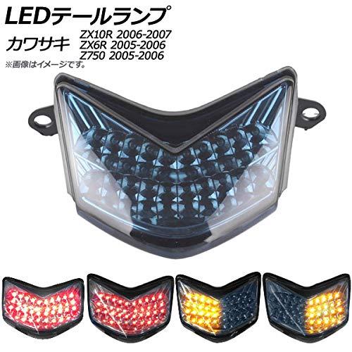 AP LEDテールランプ スモーク カワサキ Z750 2005年~2006年 B07MTSWY2Y