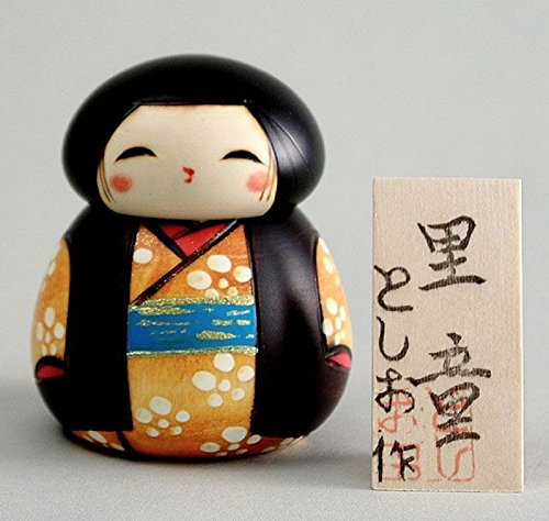 JinShi Studio 'Legno Bambola Kokeshi & # x5C0F; & # x82a5; & # x5b50,Satow Arabe–heimat Kind, Realizzato a mano Satow Arabe-heimat Kind Japan