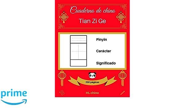 Cuaderno De Chino Tian Zi Ge Pinyin Carácter Significado 200