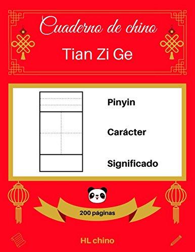 [Cuaderno de chino: Tian Zi Ge] Pinyin – Caracter – Significado (200 paginas) (Spanish Edition) [HL chino] (Tapa Blanda)