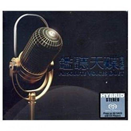 SACD : Absolute Voice: Duet / Various (Hybrid SACD, Hong Kong - Import)