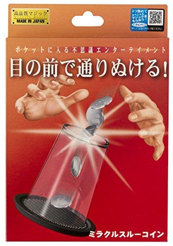 MMS Miracle Coin Thru by Tenyo Magic (2013) - Trick