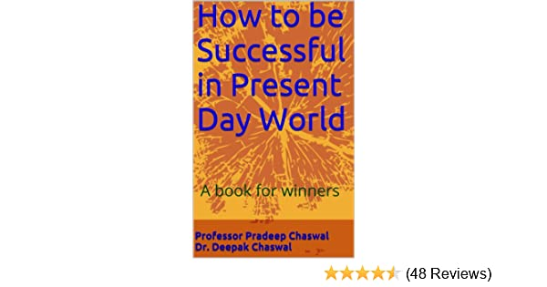 Amazon How To Be Successful In Present Day World Winner Series