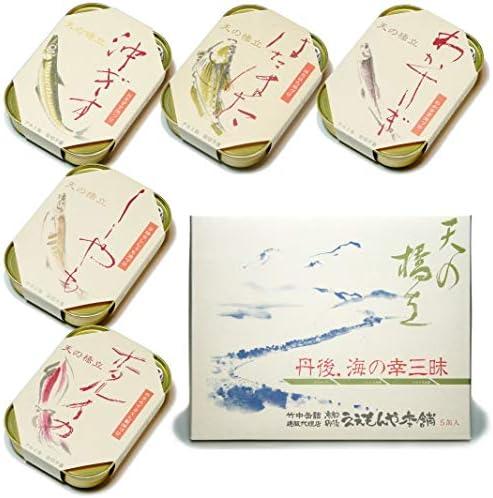 【産地直送】竹中缶詰ギフト5S 志(黄白結切り)+包装