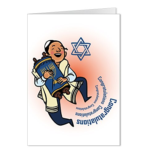 Tallit Bar - Congratulations on Your Bar Mitzvah with sefer torah Scroll of the Law Tallit Star of David Magen David Greeting Card