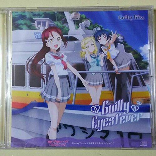 ラブライブ!サンシャイン 全巻購入特典CD ギルキス Eyes Fever B06XTW2ZZ1