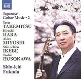 Japanese Guitar Music%2C Vol%2E 2