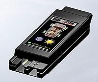 ATEQ QuickSet TPMS Reset Tool