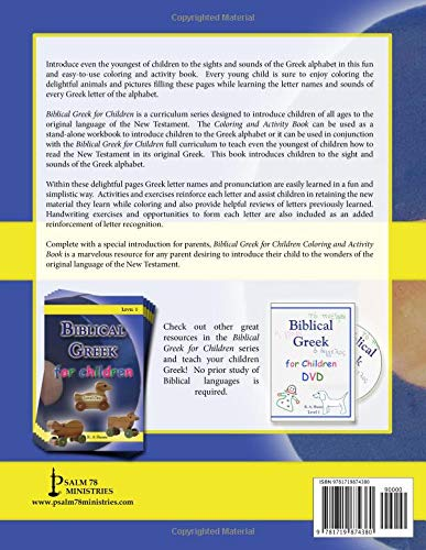 Biblical Greek for Children Coloring and Activity Book: Learn the