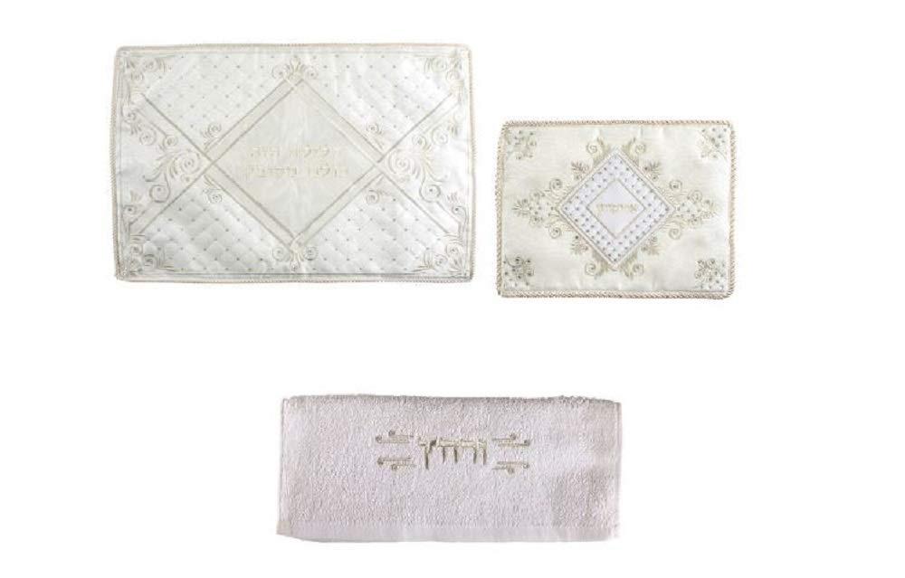 3 Piece Satin Embroidered Linens Set for Passover Seder Holiday Ritual Pillowcase Afikoman and Towel