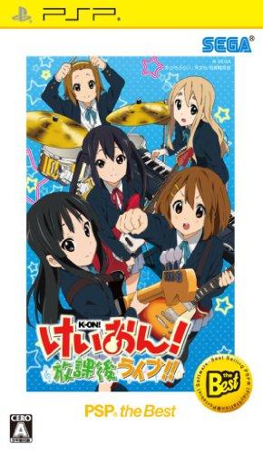 K-On! Houkago Live!! (PSP the Best) [Japan Import]