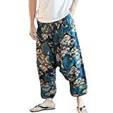 Naladoo Unisex Harem Trousers Loose Floral Printed Yoga Joggers Wide-Leg Pants