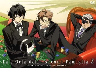 アルカナ・ファミリア -La storia della Arcana Famiglia- CD