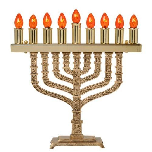 (All Brass Electric Menorah - Knesset Style, Bulbs 9 Bulbs by Zion Judaica Ltd)