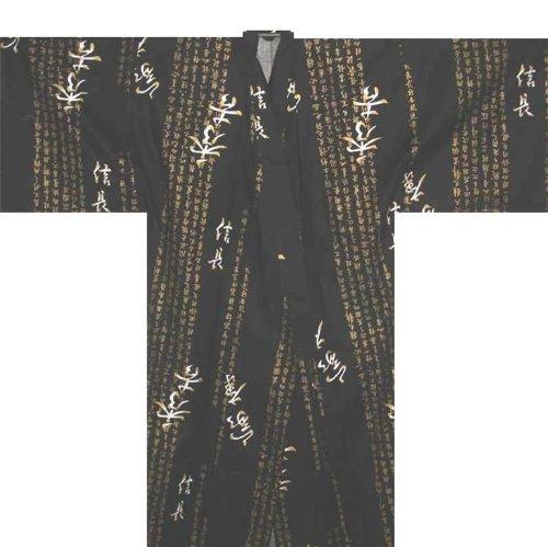 "Japanese Men's Yukata Kimono Robe Made in Japan 58"" Size M"