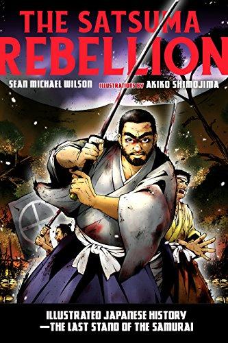 Amazon.com: The Satsuma Rebellion: Illustrated Japanese ...