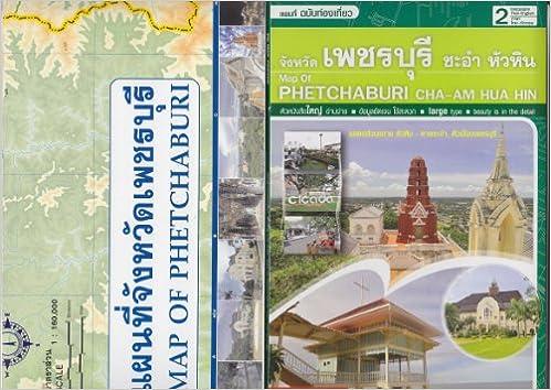 HUA HIN, Cha-Am, Phetchaburi & PRACHUAP KHIRI KHAN; Provinz ... Map Of Hua Hin Thailand on map of sydney australia, map of goa india, night market hua hin thailand, map of panama city florida, map of queenstown new zealand, map of singapore, map of wildwood new jersey, map hua hin beach, map of christchurch new zealand, map of jaco costa rica, map of melbourne australia, map of paris france, map of auckland new zealand, map of queensland australia, map of sun valley idaho, map of nantucket island massachusetts, map of cabo san lucas mexico, map of tokyo japan, map of provincetown massachusetts, hotel in hua hin thailand,
