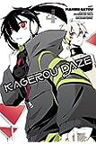 Kagerou Daze, Vol. 4 - manga (Kagerou Daze Manga)