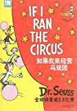 If I Ran the Circus (Dr. Seuss Classics)