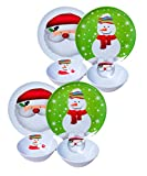 Set of 8 Christmas / Holiday Melamine Embossed 10