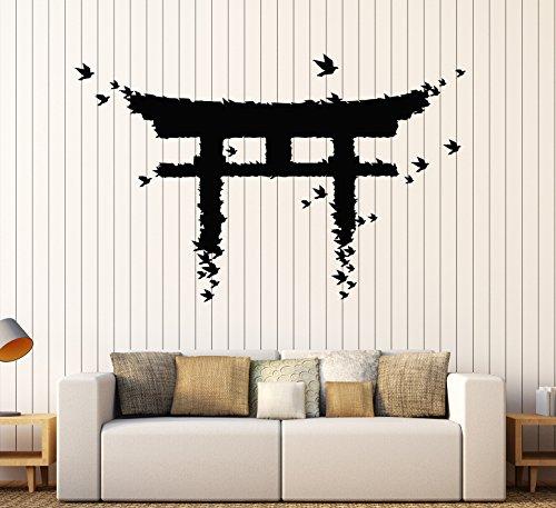 Vinyl Wall Decal Japan Gate Birds Japanese Art Asian Stickers Large Decor (ig3880) Black