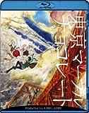 東京マーブルチョコレート [Blu-ray]