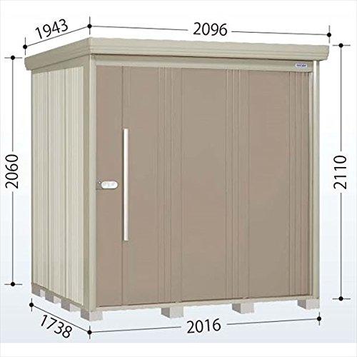 タクボ物置 ND/ストックマン 側面棚 ND-Z2017Y 一般型 結露減少屋根 『屋外用中型大型物置』 カーボンブラウン B018CAAT2I